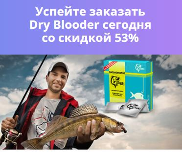 Как заказать приманки для зимней рыбалки на окуня